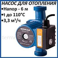 Циркуляционный насос Womar 25/60/180 для системы водяного отопления. Отопительный насос для частного дома
