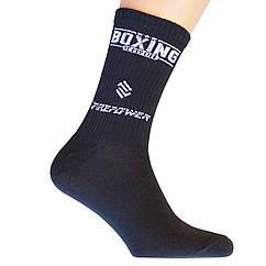 Носки спортивные компрессионные (высокая резинка ~20 см) подарочные Firepower Boxing life