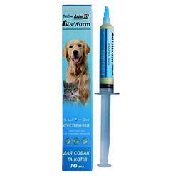 Суспензія AnimAll VetLine DeWorm Енімал Ветлайн ДеВорм від глистів для собак 10 мл