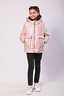 Куртка для девочки на весну 36-44 Персик