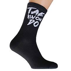 Носки спортивные компрессионные (высокая резинка ~20 см) подарочные Firepower TaekwonDo Черные