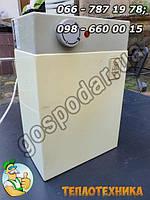 Водонагреватель 5 литров Vaillant для нагрева воды бу из Германии (бойлер не требующий давления воды)