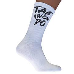 Носки спортивные компрессионные (высокая резинка ~20 см) подарочные Firepower TaekwonDo Белые