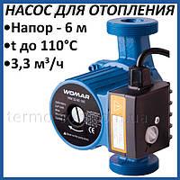 Циркуляционный насос Womar 32/60/180 для системы водяного отопления. Отопительный насос для частного дома