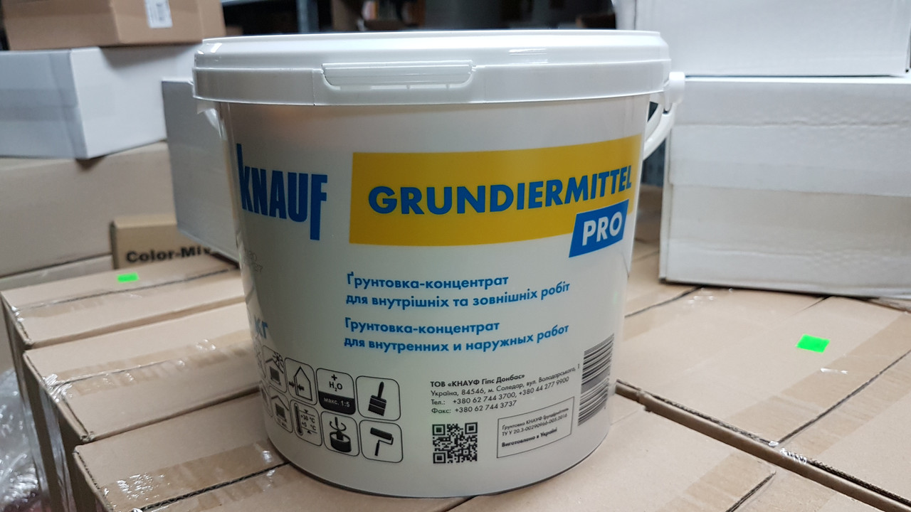 Грунтовка Грундирмиттель Grundiermittel KNAUF 5 кг