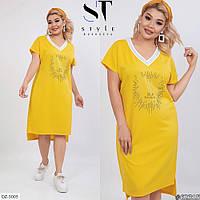 Стильное ассиметричное спортивное платье на каждый день Размер: 48-50, 52-54, 56-58 арт 0225