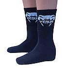 Носки спортивные компрессионные (высокая резинка ~20 см) подарочные Venum, фото 3