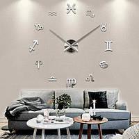 Бескаркасные большие настенные часы-наклейки с 3Д эффектом, диаметр 70-150 см IdeaX Знаки Зодиака, серебро