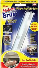 Бездротовий світильник з датчиком руху Motion Brite