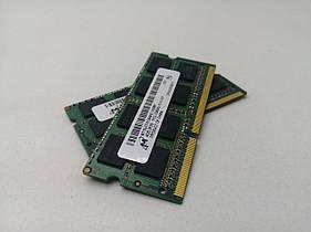 Оперативна память DDR3 4GB MT/ddr3/4gb/12800s/1600Mhz