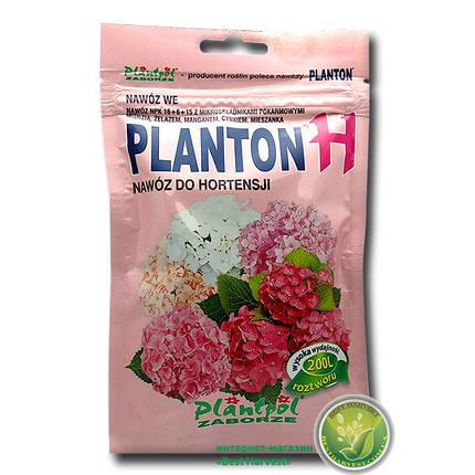 """Удобрение """"Planton H"""" (Плантон) 200 г (для гортензий), оригинал, фото 2"""