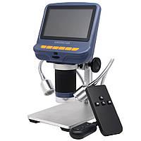 """Микроскоп цифровой электронный 200X с монитором 4.3"""", штатив, ДУ для наблюдения, пайки. Цифровий мікроскоп V4X"""
