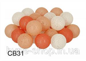 Гірлянда Тайські Кульки LTL Sun Peace Cotton Balls 30led, діам 6см, довжина 540см на батарейках АА