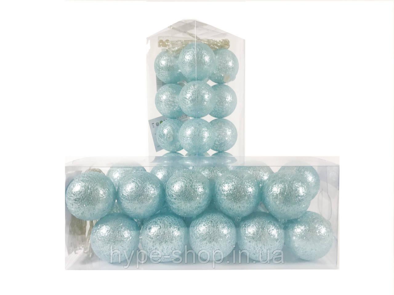 Гирлянда Тайские Шарики LTL SkyBroc Cotton Balls 20led, диам 6см, длина 330см на батарейках АА
