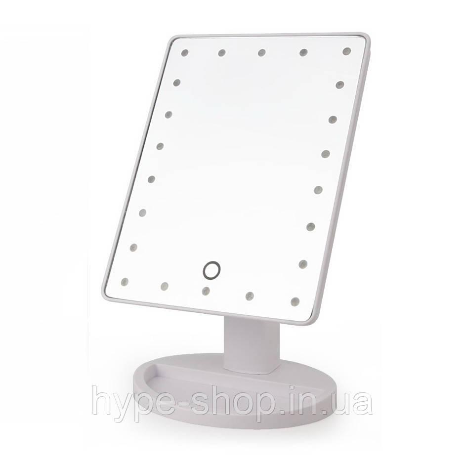 Сенсорне настільне дзеркало для макіяжу Magic Makeup з LED підсвічуванням біле