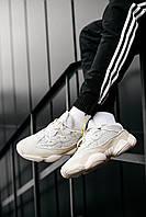 Мужские кроссовки Adidas Yeezy 500 Salt\ Адидас Изи 500 \ Чоловічі кросівки Адідас Изи 500