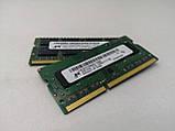 Оперативна память MT/ 2gb/ ddr3/ 2px8/ 8500s / 1033 mhz, фото 2