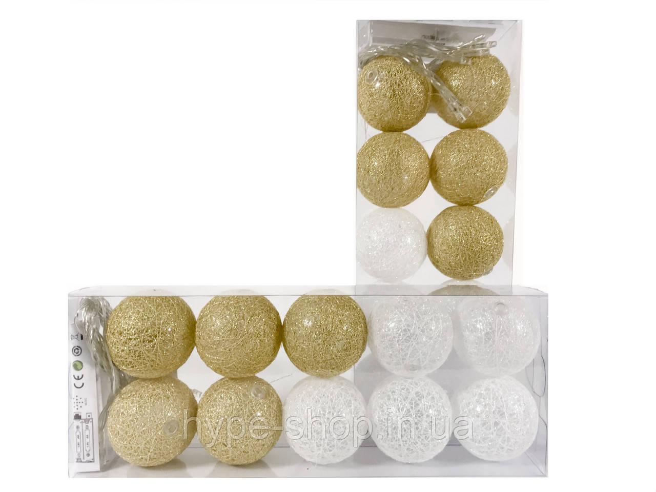 Гірлянда тайські кульки Decorino GoldWhite Cotton Balls 10led, діам 6см, довжина 235см на батарейках АА
