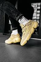 Мужские кроссовки Adidas Yeezy 500 \ Адидас Изи Буст 500 \ Чоловічі кросівки Адідас Ізі Буст 500