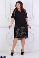 Прямое однотонное платье с гипюровой вставкой Размер: 50, 52, 54  арт 8459