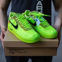 Стильные кроссы мужские салатовые Nike Air Force x Off White Green. Модные кроссовки Найк Аир Форс х Офф Вайт