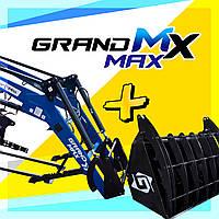 Быстросъемный фронтальный погрузчик КУН Grand MAX MX с ковшом 2 метра