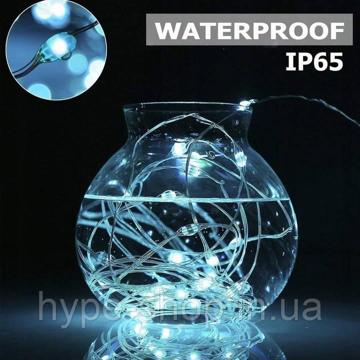 Светодиодная водоотпорная гирлянда Капля росы  10метр 100led на батарейках белая