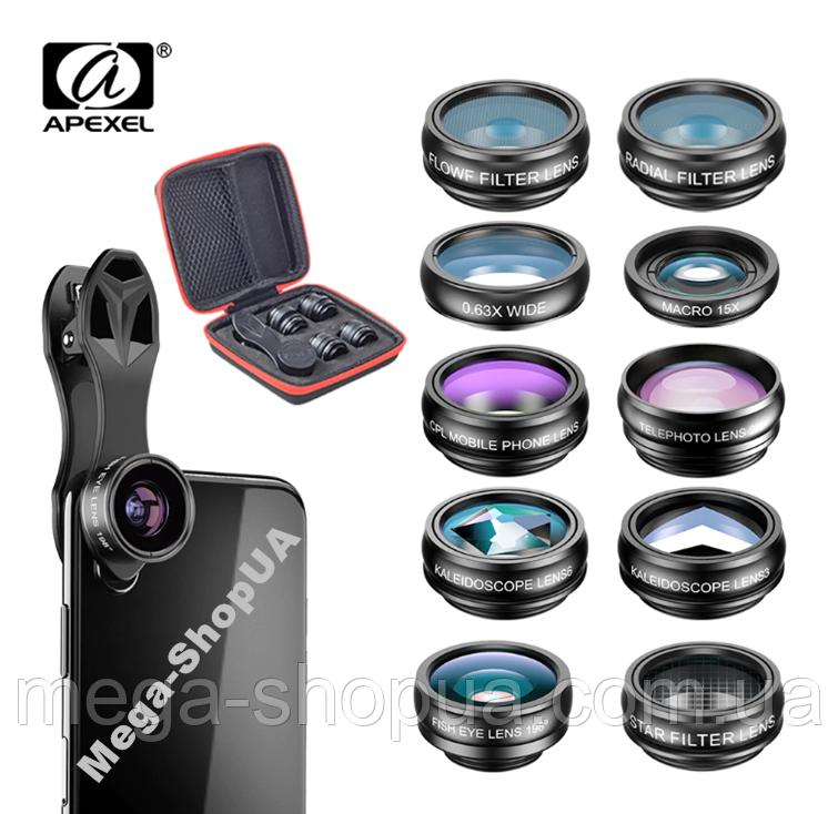 Набор объективов для телефона 10 в 1 с оптических линз Deluxe Lens Kit Apexel