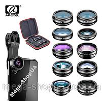 Набор объективов для телефона 10в1 Deluxe Apexel. Линзы для смартфона. Набір об'єктивів для смартфон G32A