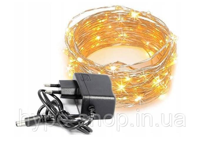 Светодиодная гирлянда Капля Росы 100led 10 метров, 8 режимов свечения 220V Теплый золотистый
