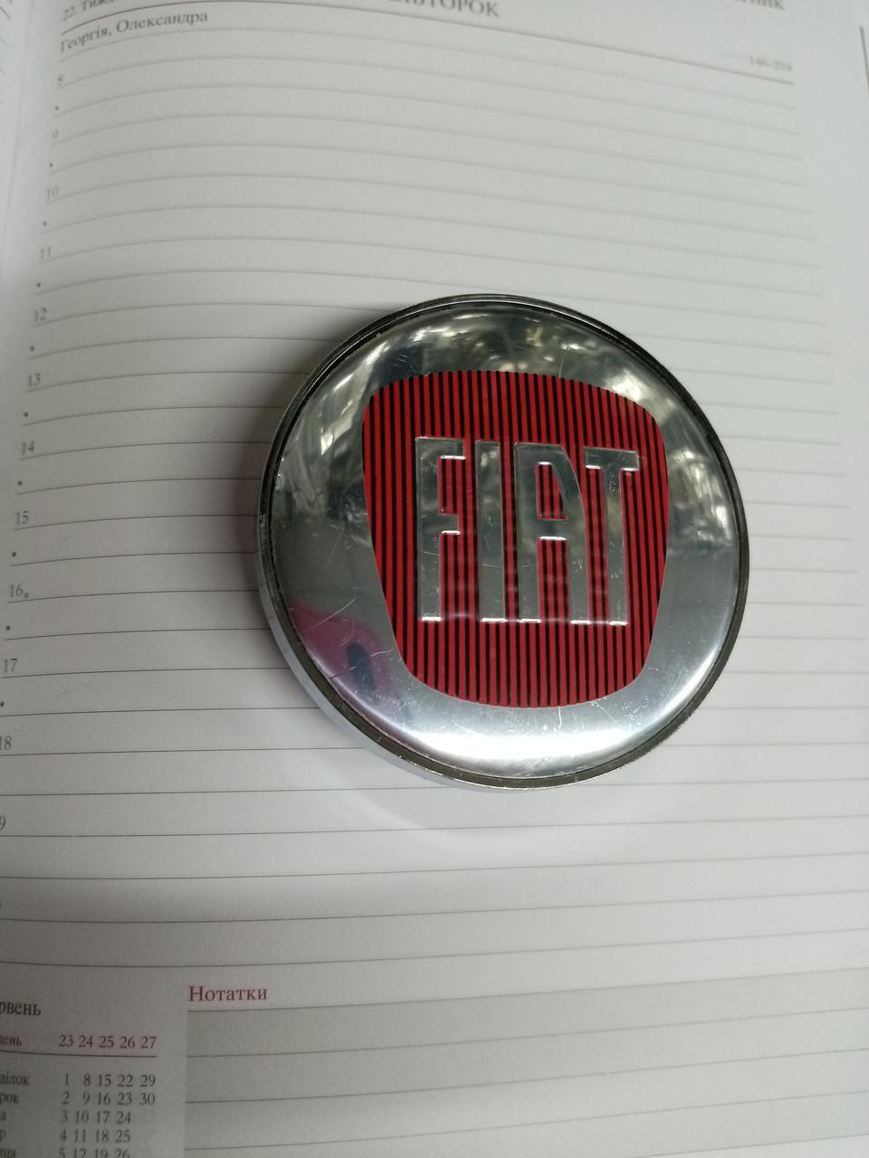 Комплект колпачков 4 шт. на колесные диски FIAT   59,5/56,5 мм
