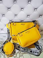Сумка женская комплект из трёх сумок набор