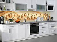 Кухонный фартук виниловый Жемчуг (ПВХ наклейка скинали для кухни) шар жемчужины абстракция бежевый 600*2500 мм