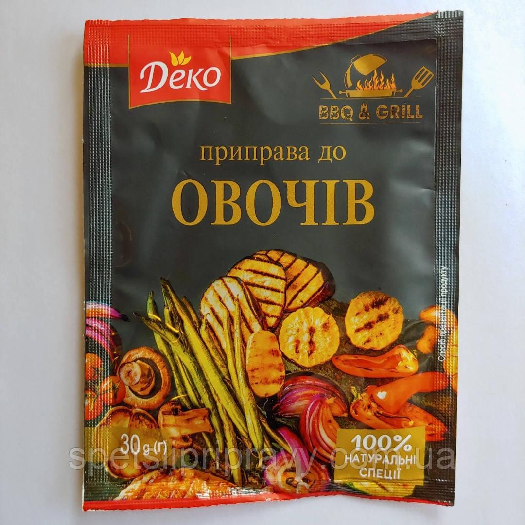 "Приправа к овощам гриль ТМ ""Деко"" BBQ & GRILL 30г"