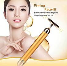 Вибромассажер для лица ионный Revoskin Energy Beauty Bar Gold, фото 2