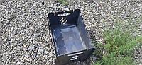 Мангал разборный Вогники портативный (2мм толщина, 5 шампуров, MCS-01)