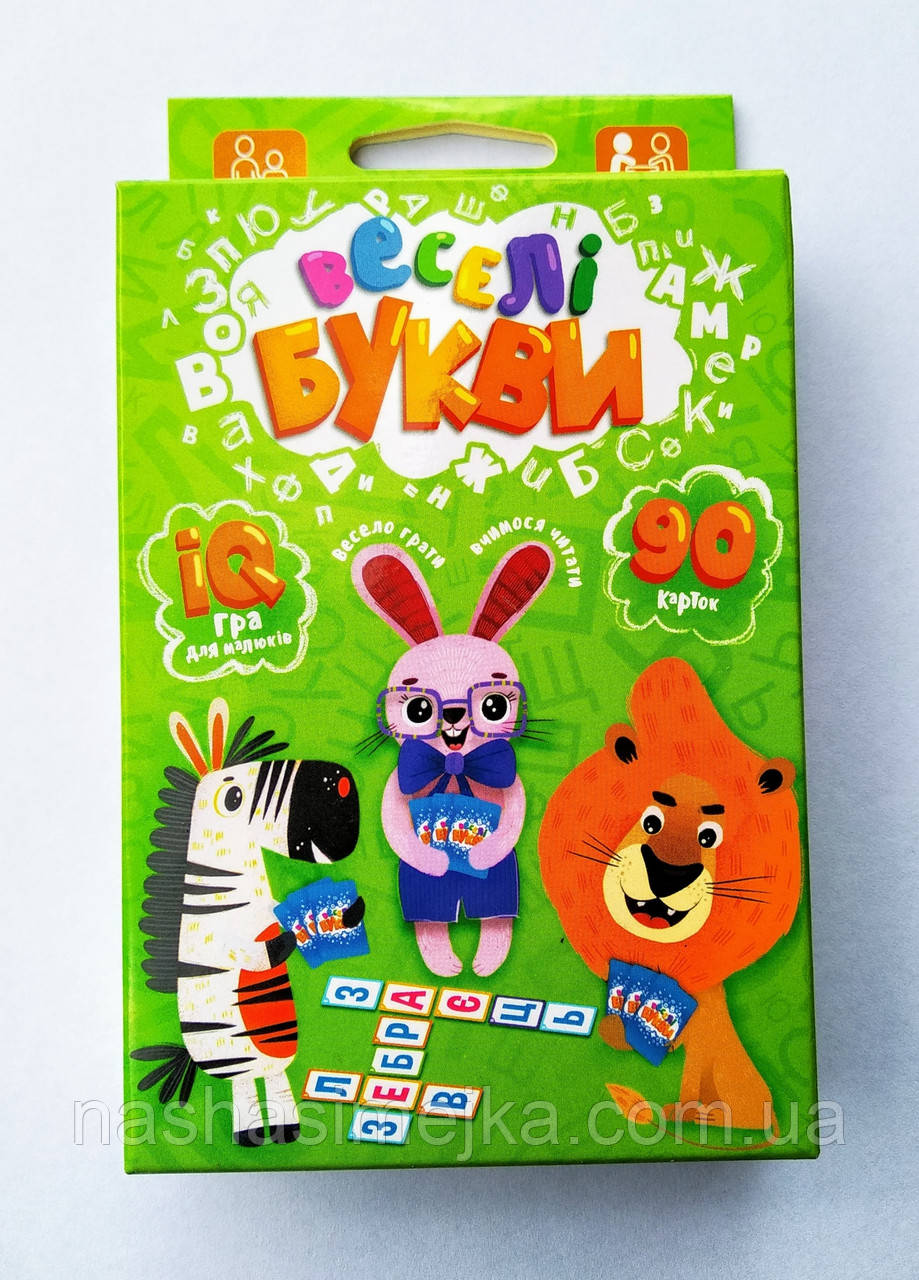 Настільна карточна гра. Веселі букви. IQ гра для малюків. (Гра в дорогу) (Danko toys)