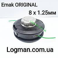 Косильная головка для триммера Oleo-Mac TR 111,130 E/Efco 8110,8130 (8х1.25мм левая резьба гайка (мама))