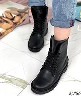 Ботинки демисезонные женские Отличного Качества из Натуральной Кожи Черные