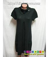 Платье Женское Свитер Вязаное Love 2