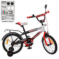 Детский велосипед от 6 лет, фото 1
