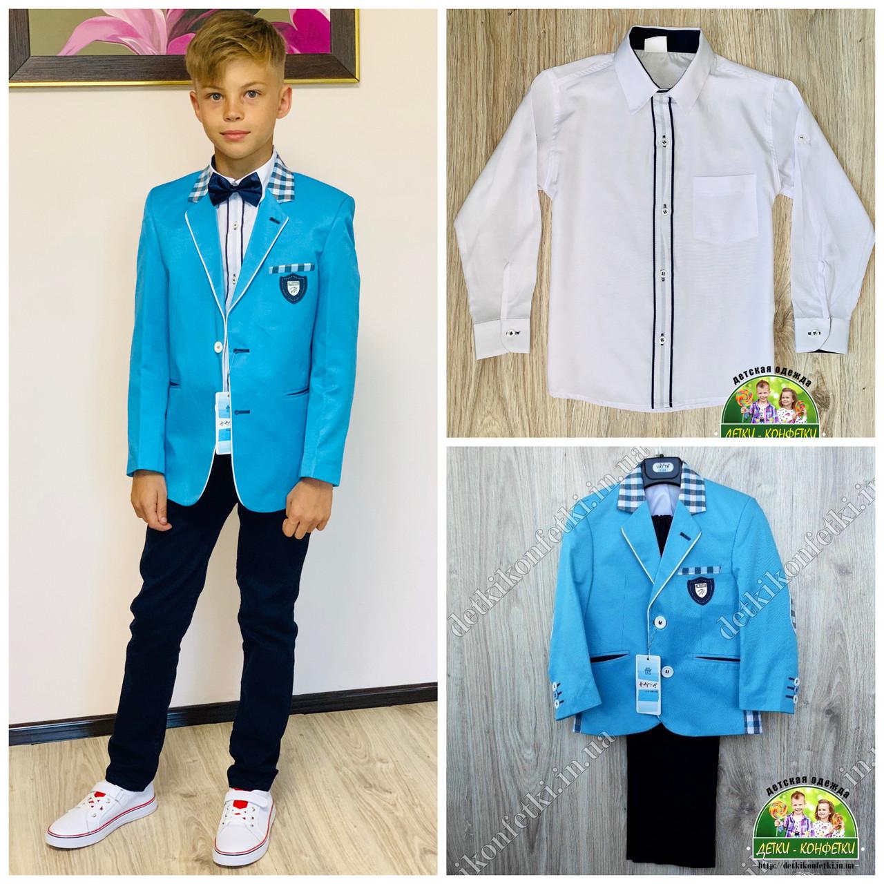 Костюм для мальчика: голубой пиджак и брюки, на выпускной или торжество