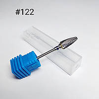 Насадка твердосплавная для маникюра/педикюра синяя насечка №122