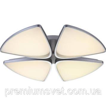 INL-9368C-48 White & Silver