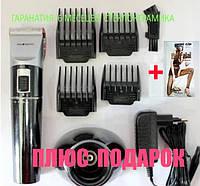 Машинка - триммер для стрижки волос PROMOTEC PM-362 с насадками
