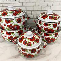 Набор эмалированной посуды с крышками из 10 предметов. Эмалированные кастрюли Edenberg EB-1878