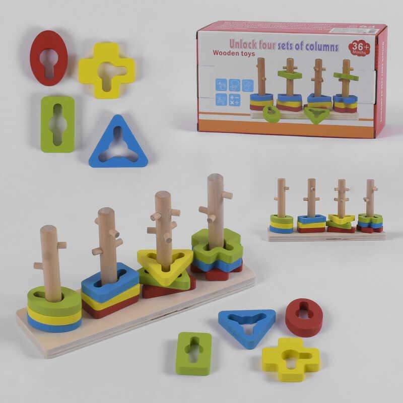 Деревянная логическая Игра С 39371 (60) в коробке