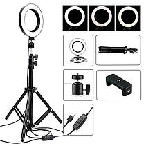 Светодиодная кольцевая Led лампа RING 26см на штативе 2м с держателем, для блогеров, селфи, фотографов, фото 3