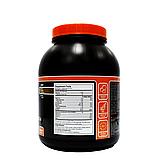 Протеин Изолят для похудения Германия ISOLAT HIGH GABA FORMULA 1,5 кг : Ванильное печенье, фото 2