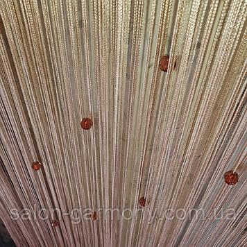 Штори нитки Бежеві з шоколадними алмазними намистинами